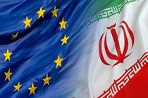بررسی فرصتهای همکاری ایران و اتحادیه اروپا در بخش آب کشور