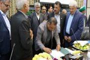 مبادله سند همکاری بین آب منطقهای خراسان رضوی و انجمن صنفی کشاورزان دشت تایباد