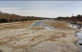 کاهش سرانه مصرف آب در حوضه آبریز زایندهروداصفهان
