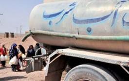 آب شرب برخی مناطق روستایی با تانکر تامین میشود