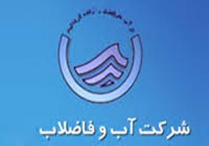 بهره برداری از هفت طرح آب و فاضلاب روستایی در خراسان شمالی