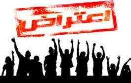 چهارمین روز اعتراض کارگران آب رسان مجتمع کارون شوشتر
