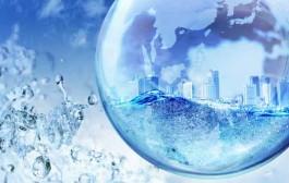 همدان میزبان همایش ملی مدیریت مصرف آب