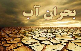 باران به داد تهران نمیرسد