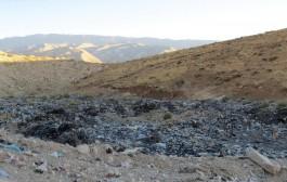 تأمین آب شرب از محل دفع زباله!/همنشینی یک دههای زبالهها با سد و انتظار آب سالم