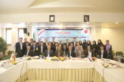 دومین نشست همکاری های مشترک صنعت آب و فاضلاب ایران و ژاپن برگزار شد