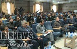 وجود۵۳۰ شهیدصنعت آب و برق در ایران