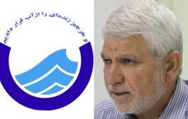 شهردار دزفول مدیر عامل آب و فاضلاب خوزستان می شود