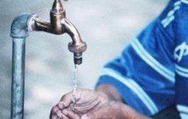 راهی جدید برای مدیریت آب