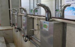 کیفیت آب در کردستان بالاست؛ مردم از دستگاه تصفیه آب استفاده نکنند